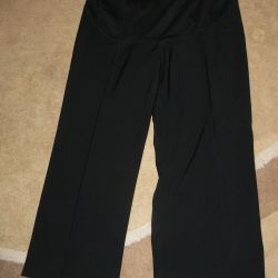 pants for pregnant women with knit inset