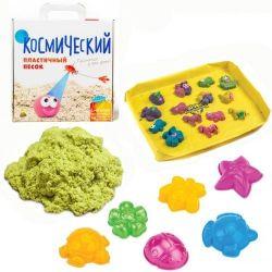 Космический песок жeлтый,2 кг+ песочница+формочки
