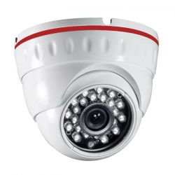 Digital ip video cameras - iOS, Android (FreeIP)