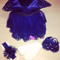 Плаття на виписку