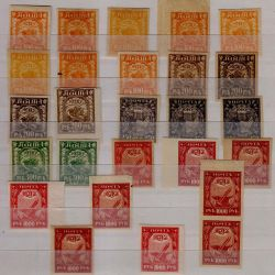 Postage stamps of the RSFSR of 1921. Clean and slaked