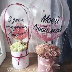 Çiçek Sürprizi