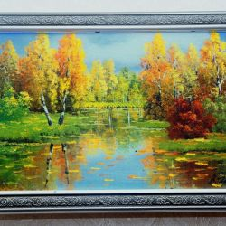 Painting Canvas Oil The warm autumn with the signature of the author