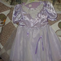 I will sell a new dress solution 98