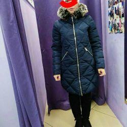 Пуховик куртка 42 размер