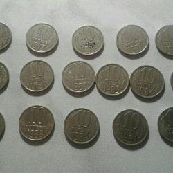 SSCB'nin paraları, 10kop,