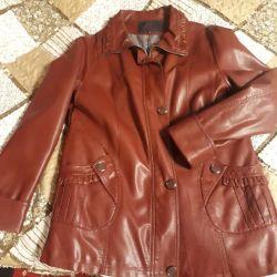 New leather jacket