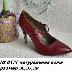 Новые туфли. Кожа. 4 модели