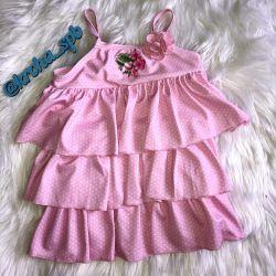 Платье для купания новое