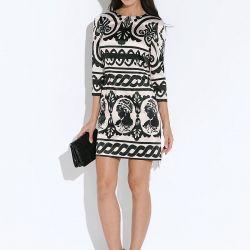 Dress Love Republic ideal olarak