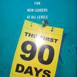 İlk 90 Gün: Kritik Başarı Stratejileri