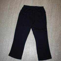 Knit pants with pockets