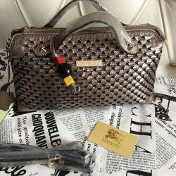 Bag color bronze