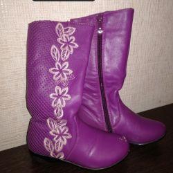 Boots of demisezon p 27