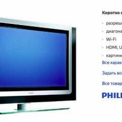 """Yüksek çözünürlüklü ve iyi kalitede Philips 42 """""""