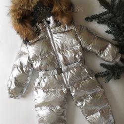 Monclear Silver Jumpsuit 92-98cm