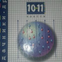 Physics problem book