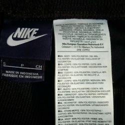 Κοστούμια Nike