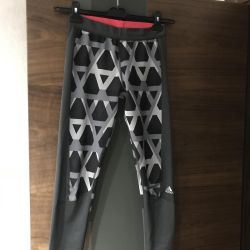 Women's leggings / leggings adidas