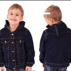 Jacket jeans for the boy growth 110 (Jeans)