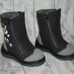 Boots Kotofey, rr 24