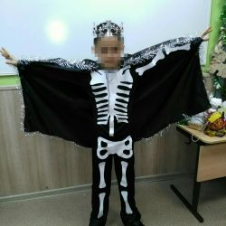 Costume de carnaval Kashcheya