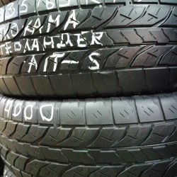 235/65 R18 Yokohama geolandar couple
