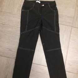 New Stillini junior warm trousers