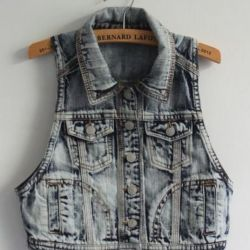 The vest is jeans new
