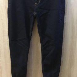 Jeans Motivi XS