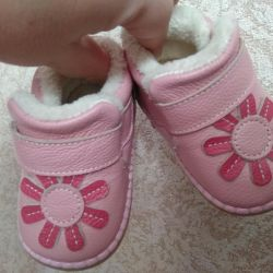 Yeni Çizmeler.