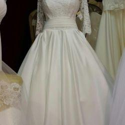 wedding new with satin skirt