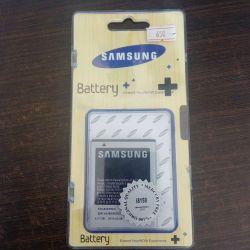 Battery i8150