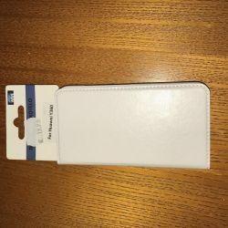Πρωτότυπο κάλυμμα για Huawei y360