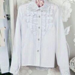School blouse MONE