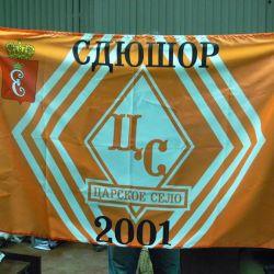 Изготовление флагов спб в спб петербург
