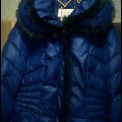 Jacheta frumoasă în jos jacheta primăvară / toamnă