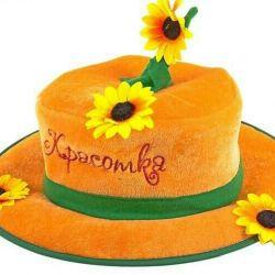 Noua pălărie de carnaval
