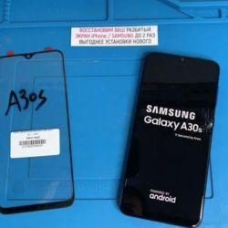 Αντικατάσταση γυαλιού SAMSUNG A30s / γυαλί SAMSUNG A30s
