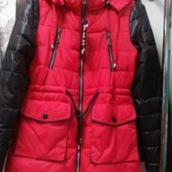 Куртка ветровка НОВАЯ 42разм