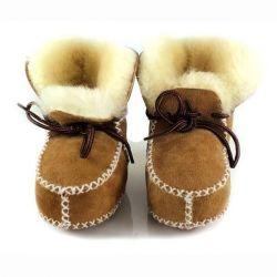 booties warm