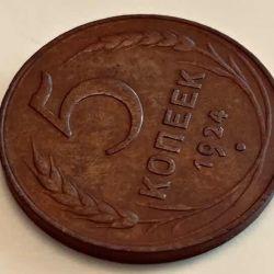 Копейки UNC три монеты