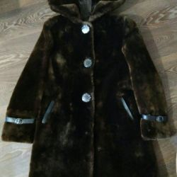Fur coat natural)