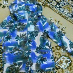 New fleece sweatshirt