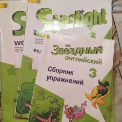 Educational literature.