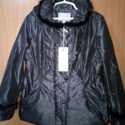 Куртка 44 - 46 размера