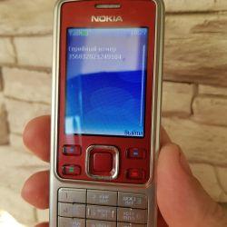 Nokia 6300 red