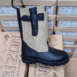 Boots boots with 41-45r