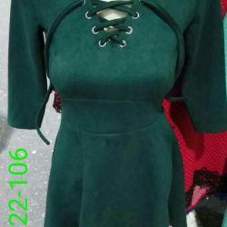 Dress (spandex)