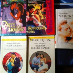 Books about love!